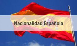 Nueva encomienda para agilizar el trámite de nacionalidad española