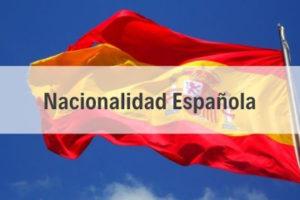 Nueva encomienda para acelerar el tramite de nacionalidad española